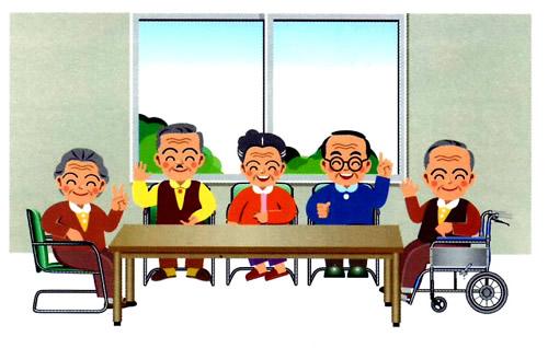 東京都 八王子市 老人ホーム 介護付有料老人ホーム 周和苑