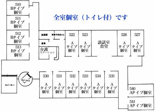 東京都 八王子市 有料老人ホーム 介護付有料老人ホーム 周和苑5F