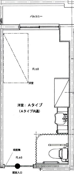 東京都 八王子市 介護付有料老人ホーム 有料老人ホーム 老人ホーム 周和苑Aタイプ