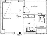 東京都 八王子市 有料老人ホーム 介護付有料老人ホーム 周和苑Cタイプ
