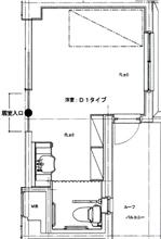 東京都 八王子市 有料老人ホーム 介護付有料老人ホーム 周和苑D1タイプ