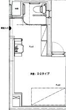 東京都 八王子市 有料老人ホーム 介護付有料老人ホーム 周和苑D2タイプ